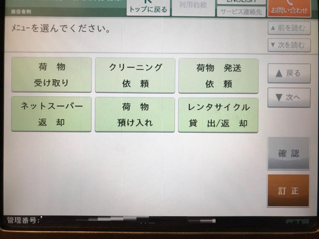 f:id:murakoshi5:20181108142147j:plain