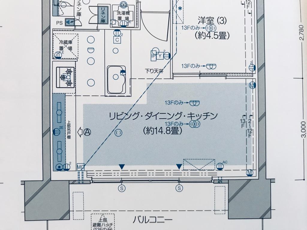 f:id:murakoshi5:20190407001029j:plain