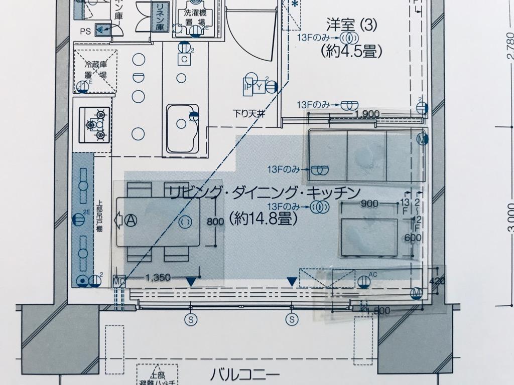 f:id:murakoshi5:20190407001214j:plain