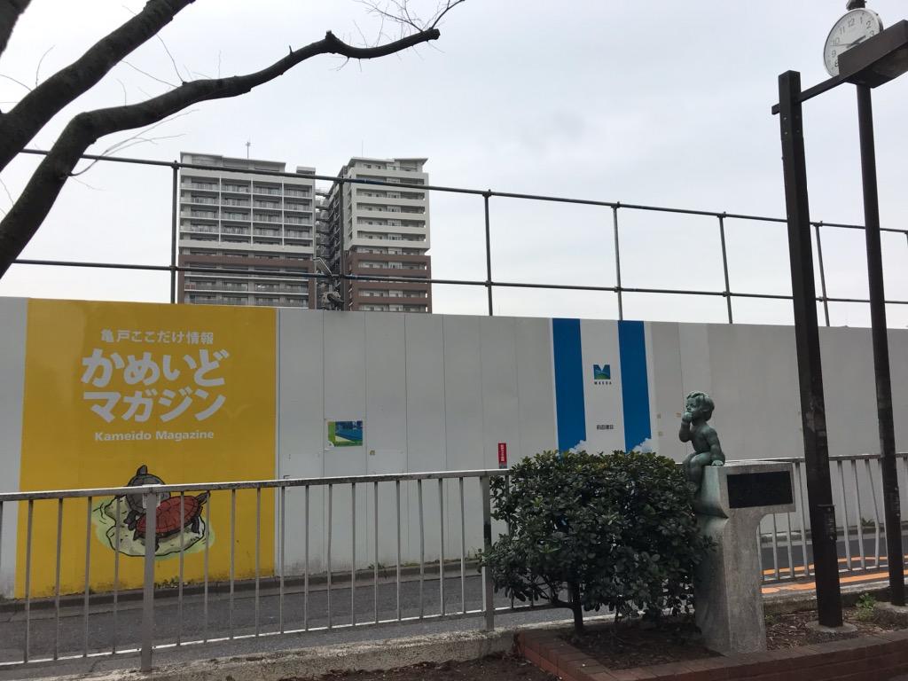 f:id:murakoshi5:20190412111413j:plain