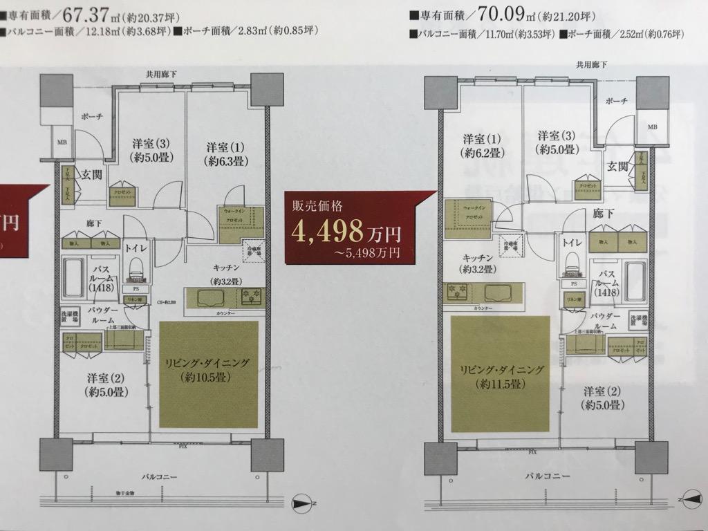 f:id:murakoshi5:20190424000911j:plain