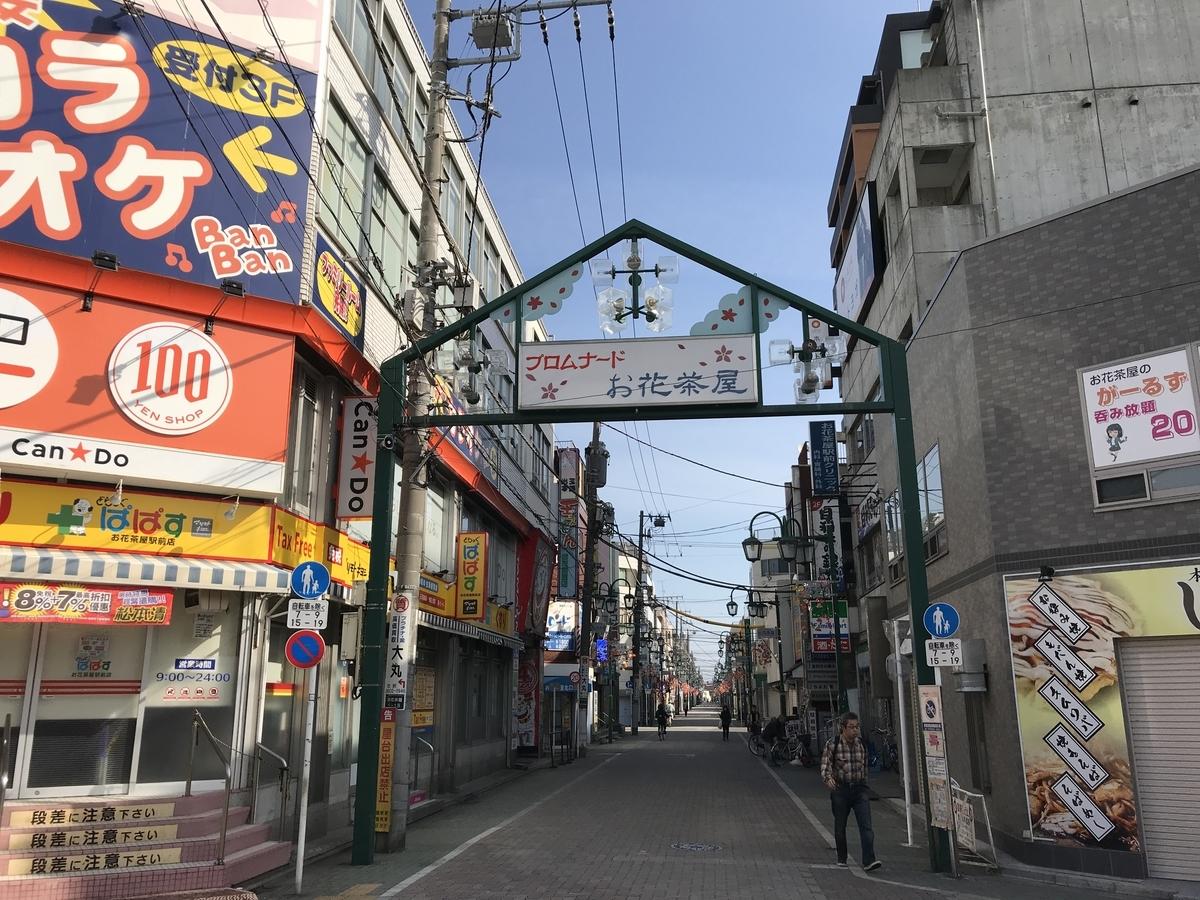 f:id:murakoshi5:20190511015803j:plain