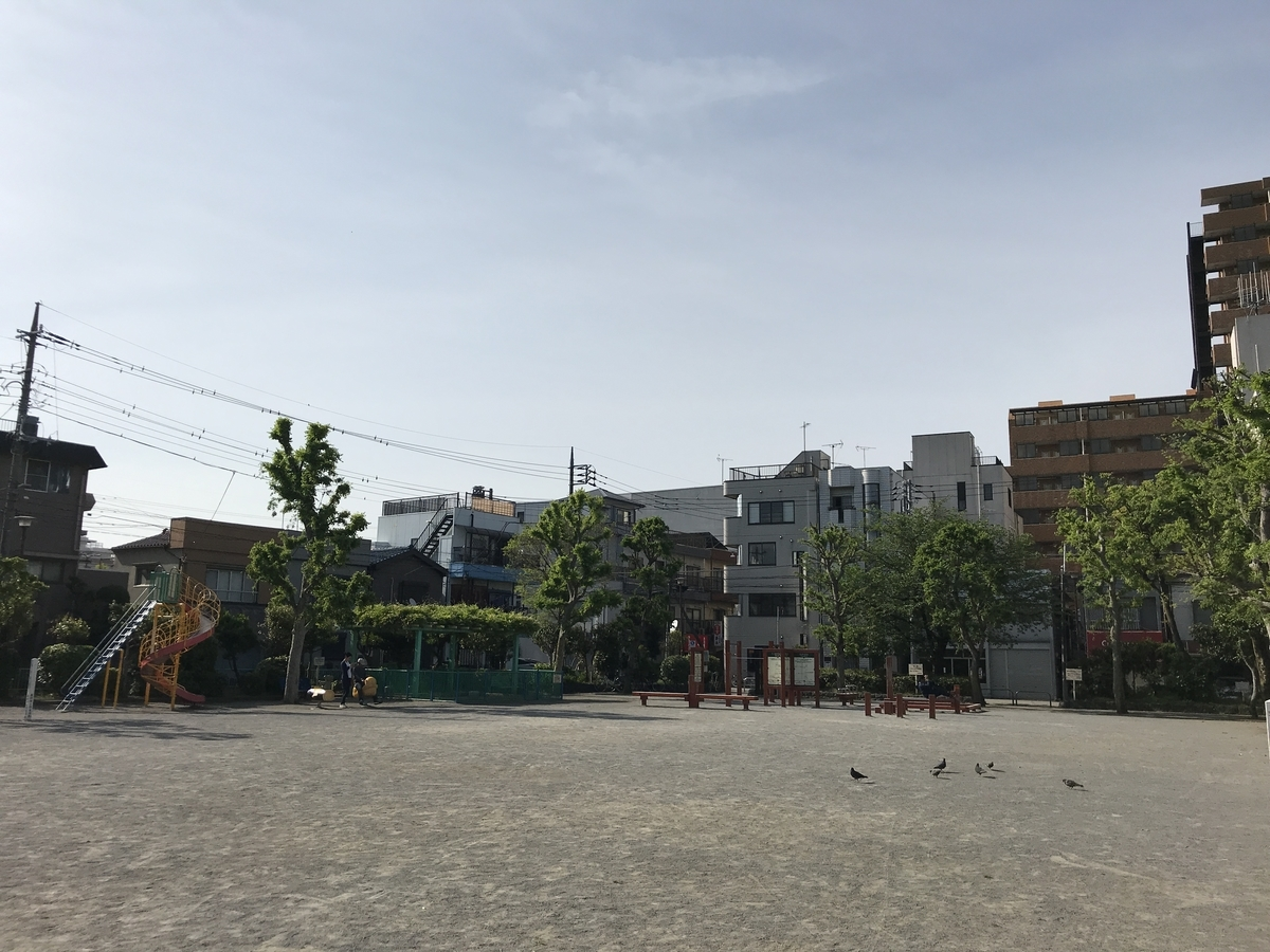 f:id:murakoshi5:20190511020104j:plain