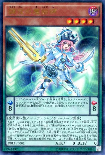 f:id:murakoshi6etu:20161126224459j:plain
