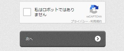 f:id:murakoshi6etu:20180311220704p:plain