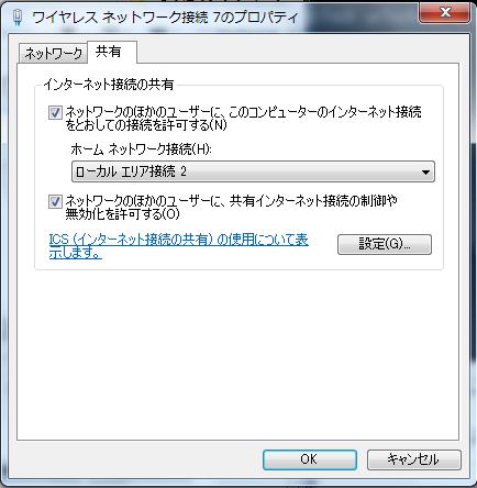 f:id:murakoshi6etu:20180320213502p:plain