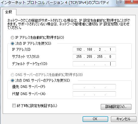 f:id:murakoshi6etu:20180320214750p:plain