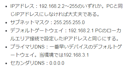f:id:murakoshi6etu:20180320225922p:plain