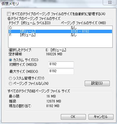 f:id:murakoshi6etu:20180326232159p:plain