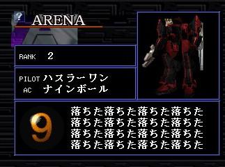 f:id:murakoshi6etu:20180406203550j:plain