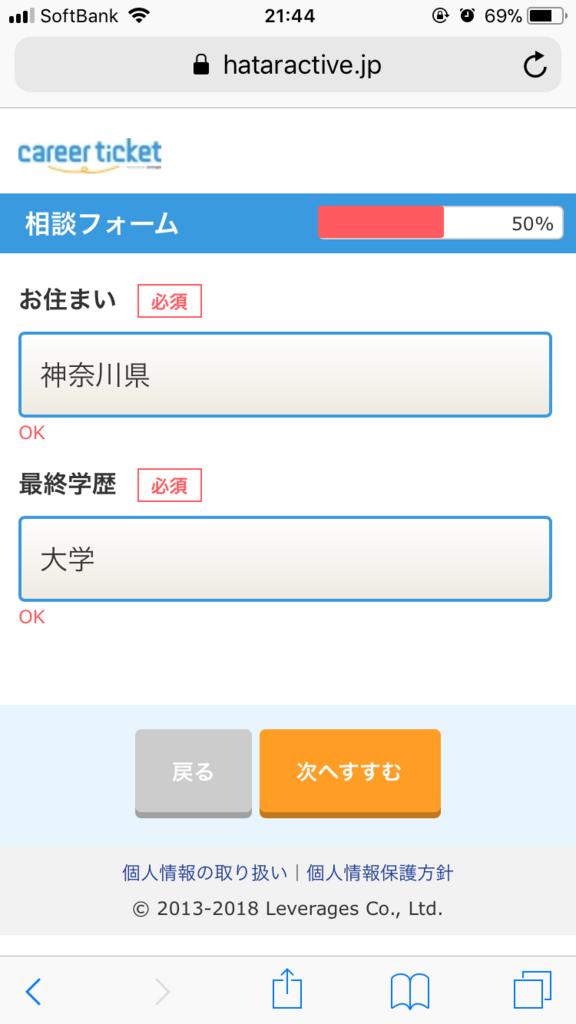f:id:murakoshi6etu:20180501125946p:plain