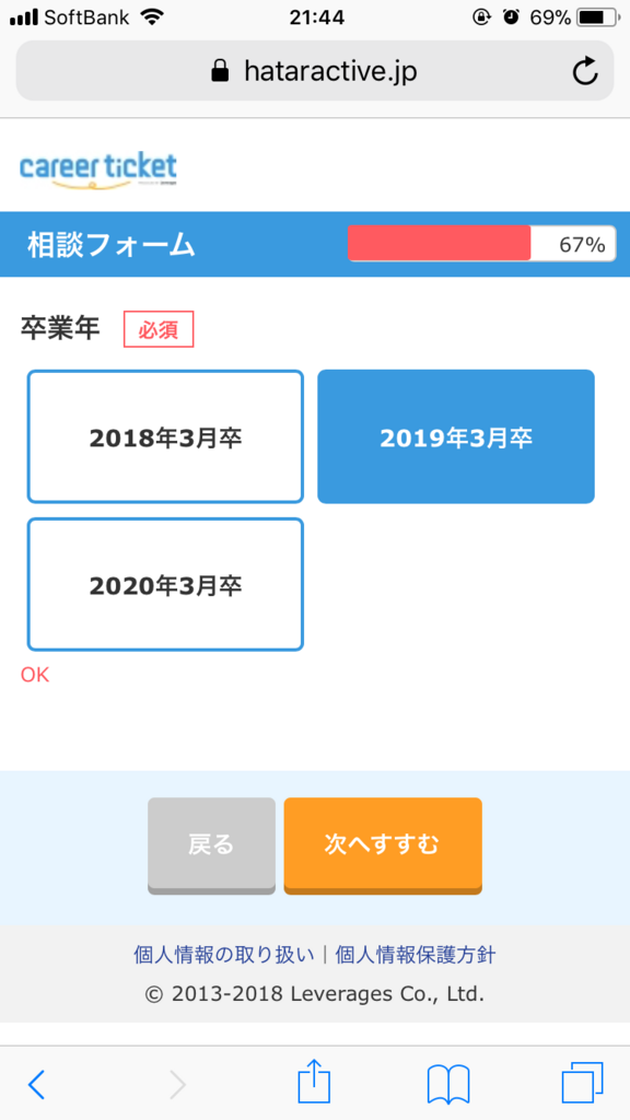 f:id:murakoshi6etu:20180501125951p:plain