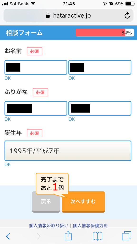 f:id:murakoshi6etu:20180501125955p:plain