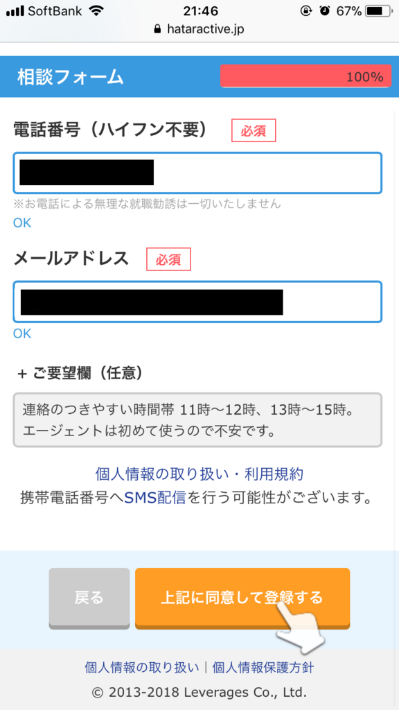 f:id:murakoshi6etu:20180501125959p:plain