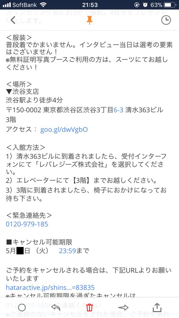 f:id:murakoshi6etu:20180501130004p:plain