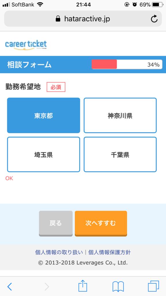 f:id:murakoshi6etu:20180501130013p:plain