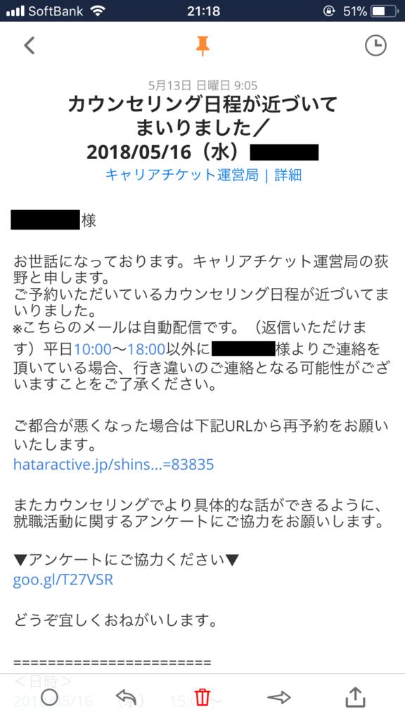 f:id:murakoshi6etu:20180514213120p:plain