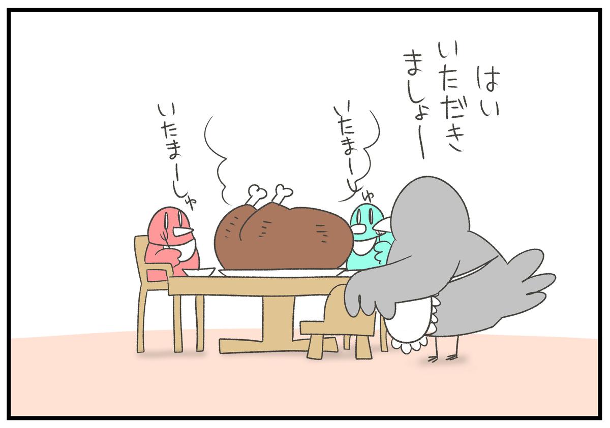 f:id:murakoyome:20200829155805j:plain