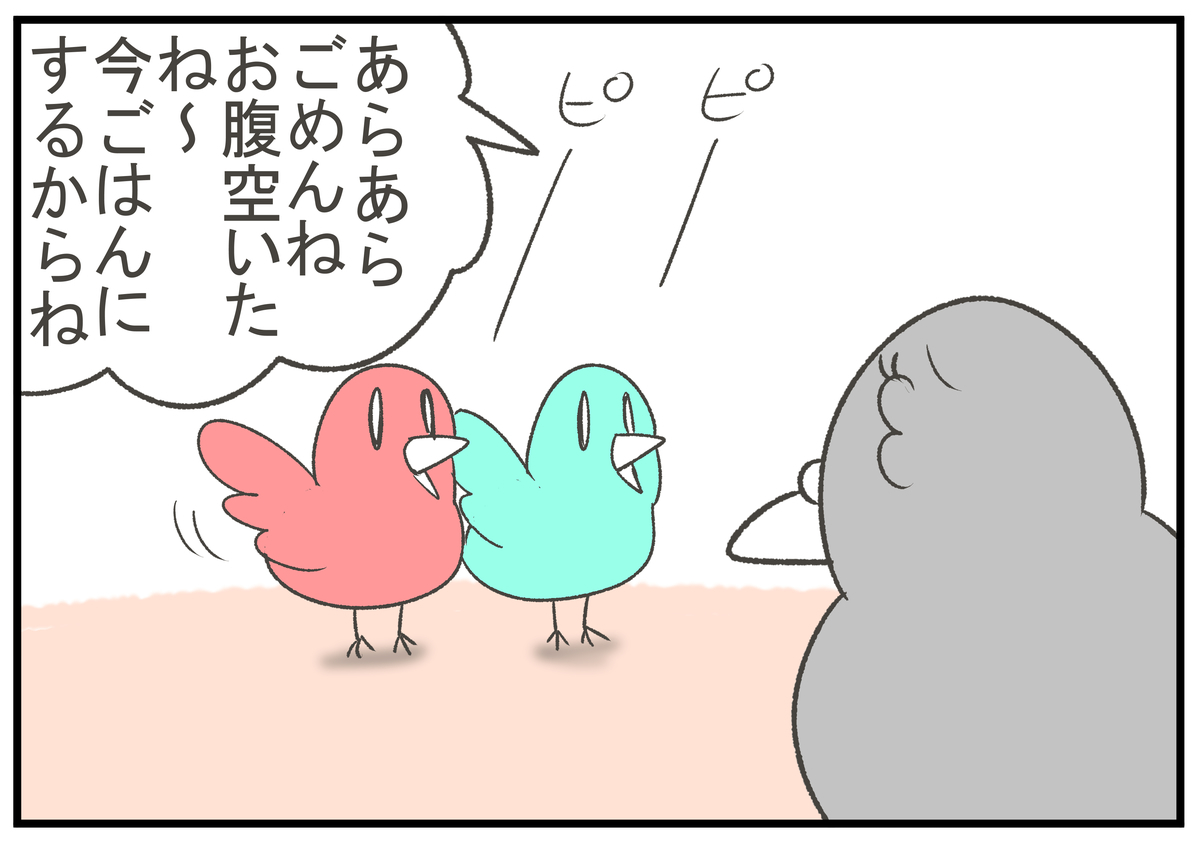 f:id:murakoyome:20200829155812j:plain