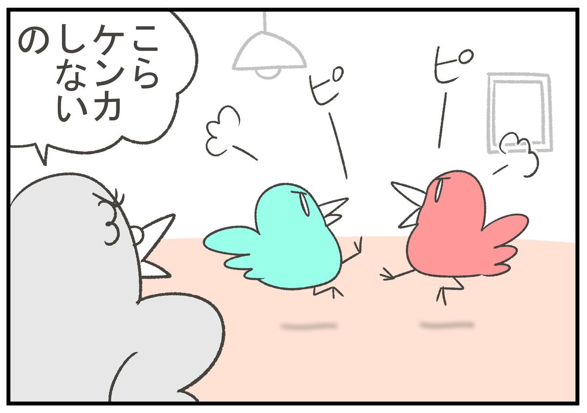 f:id:murakoyome:20200901155559j:plain