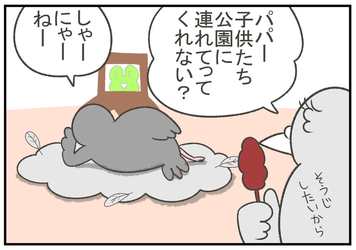 f:id:murakoyome:20200901155603j:plain