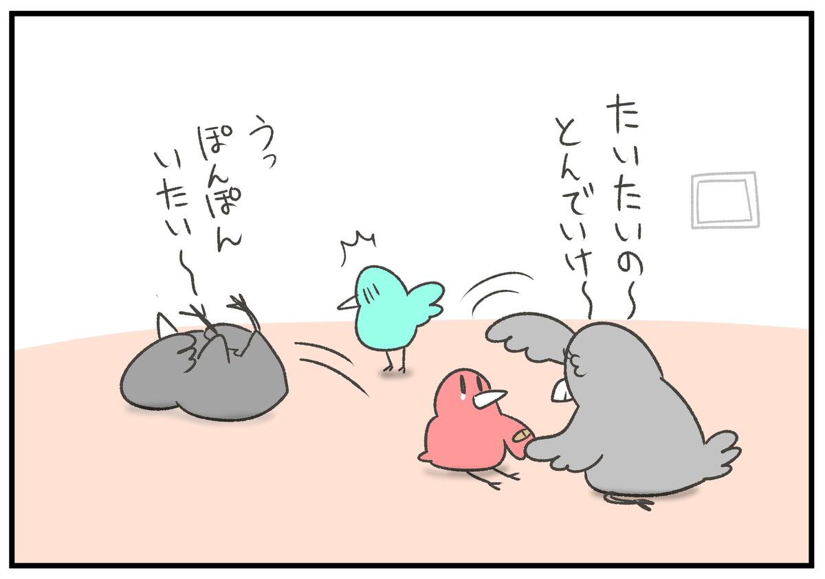 f:id:murakoyome:20200901155636j:plain