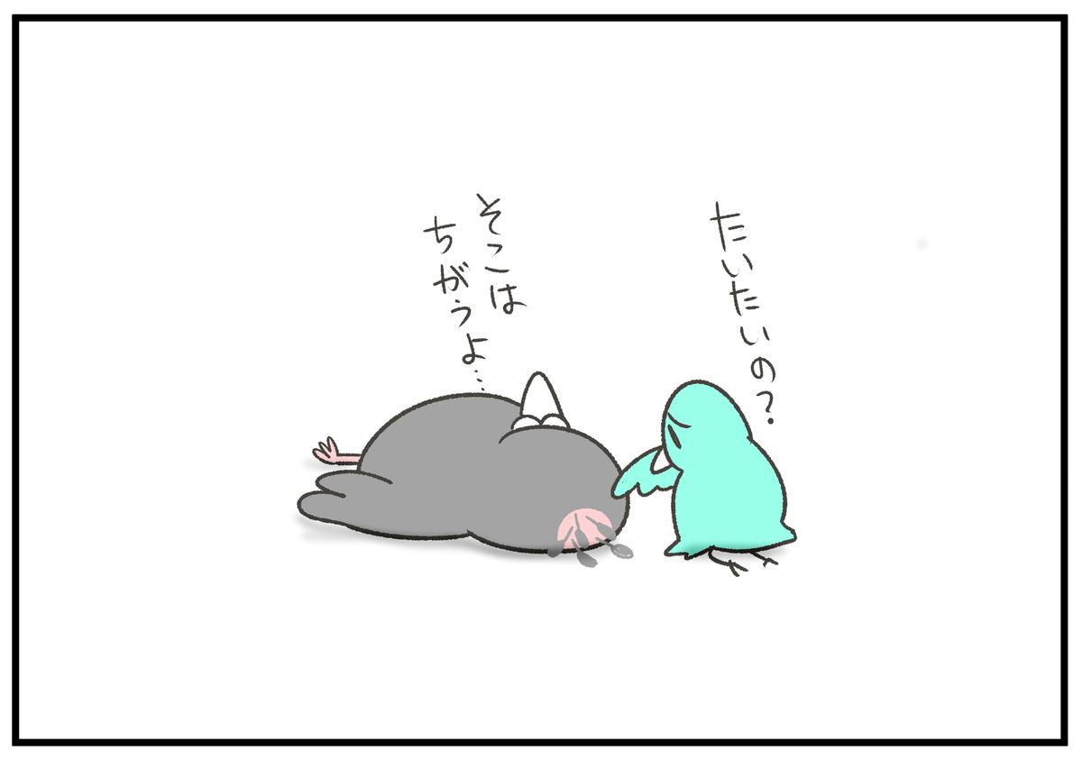 f:id:murakoyome:20200901155645j:plain