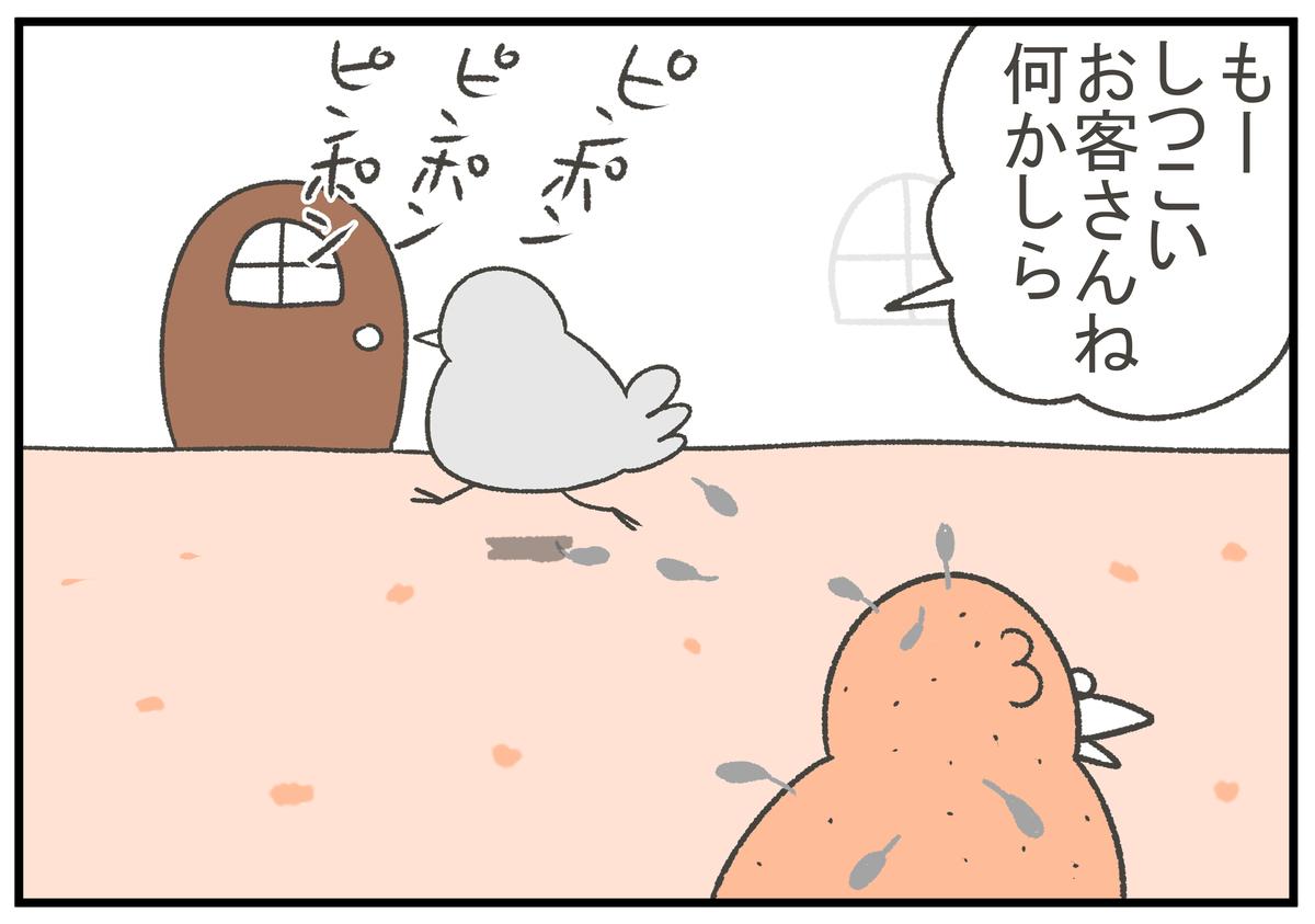 f:id:murakoyome:20200905111948j:plain
