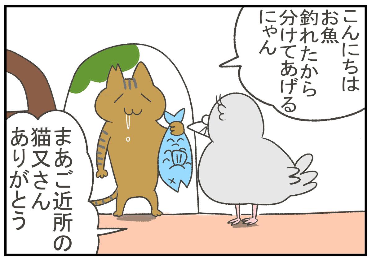 f:id:murakoyome:20200905111956j:plain