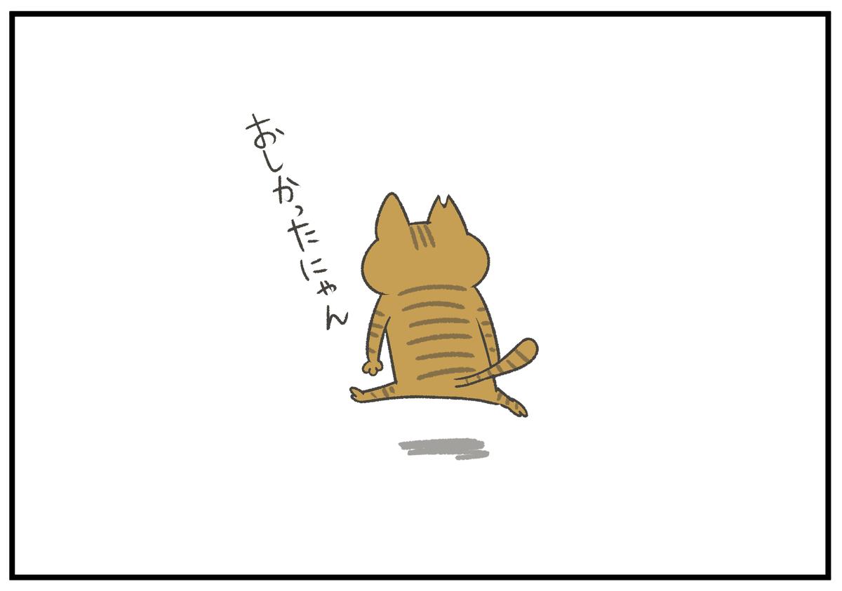 f:id:murakoyome:20200905112059j:plain