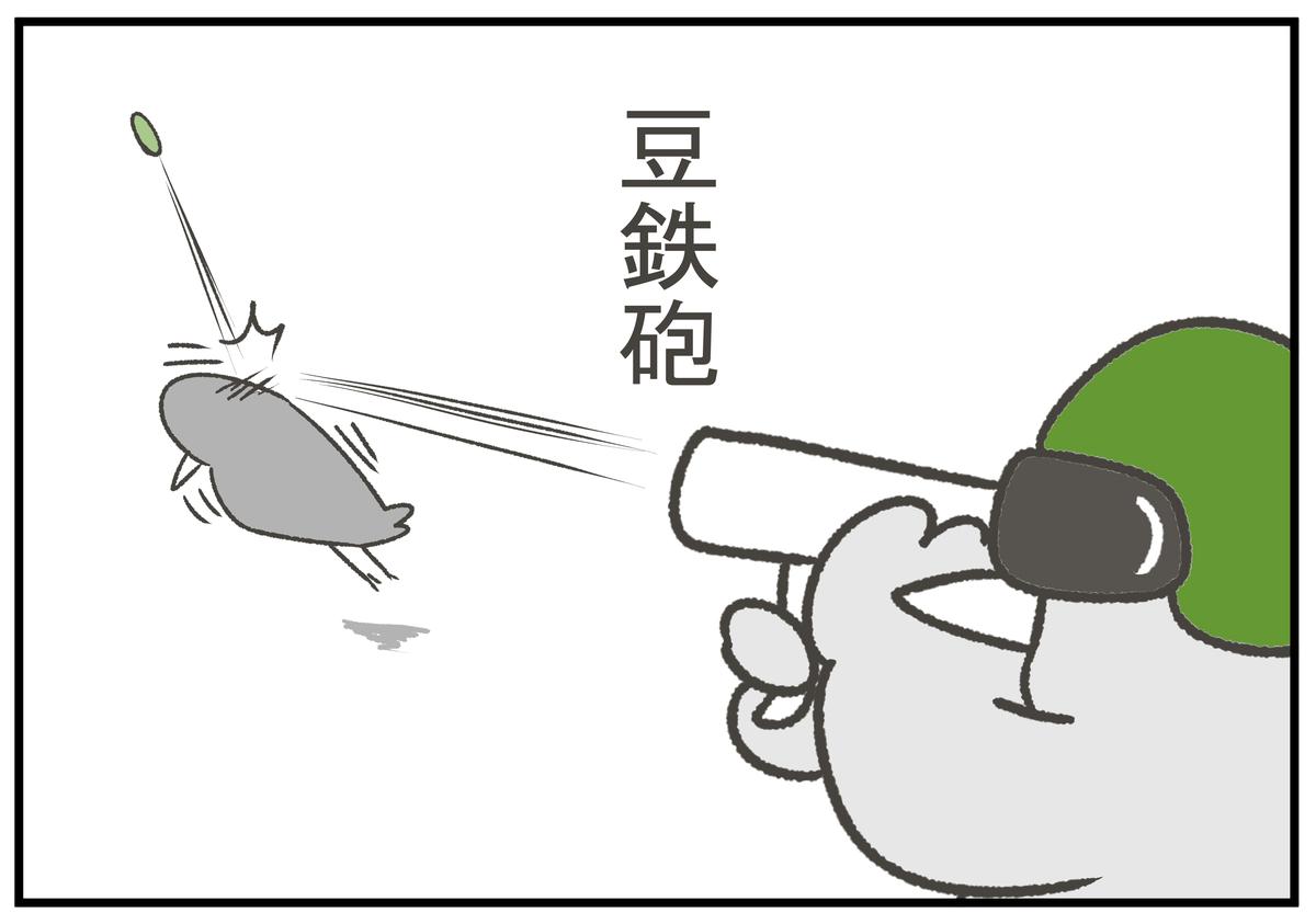 f:id:murakoyome:20200911211815j:plain