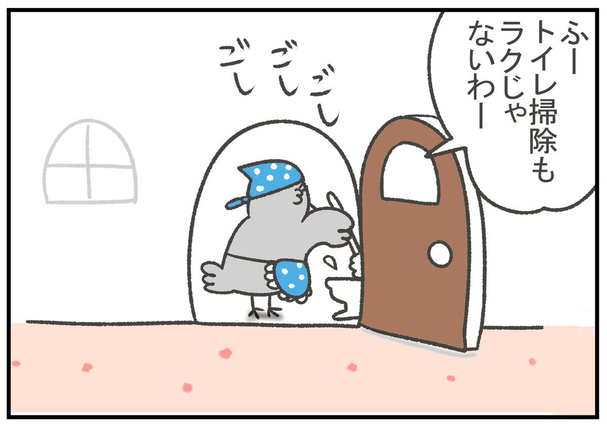 f:id:murakoyome:20200916195102j:plain