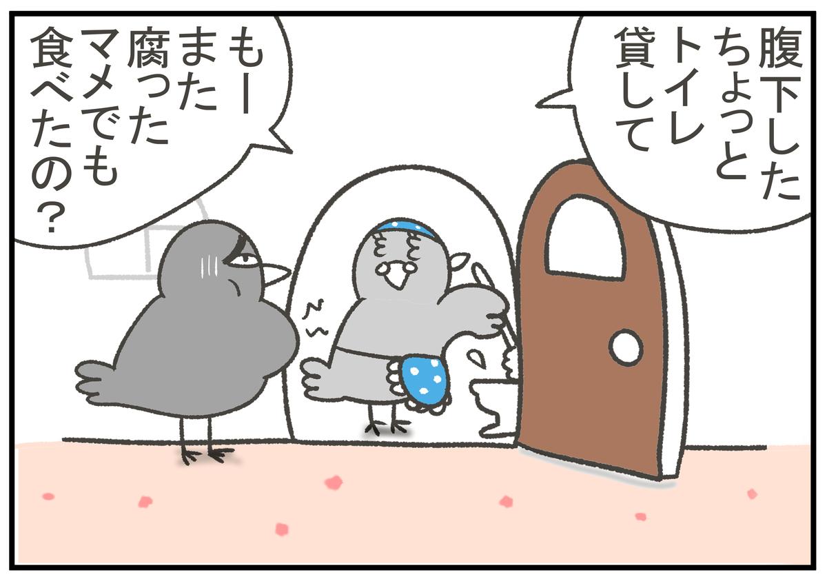f:id:murakoyome:20200916195112j:plain