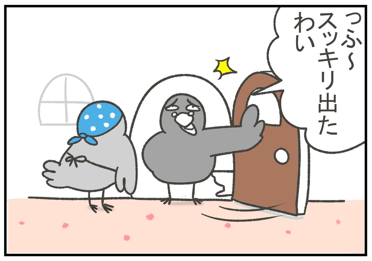 f:id:murakoyome:20200916195127j:plain