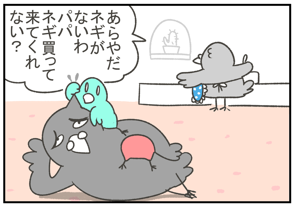 f:id:murakoyome:20200917203419j:plain