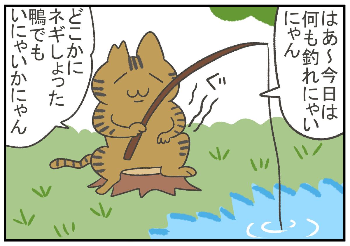 f:id:murakoyome:20200917203437j:plain