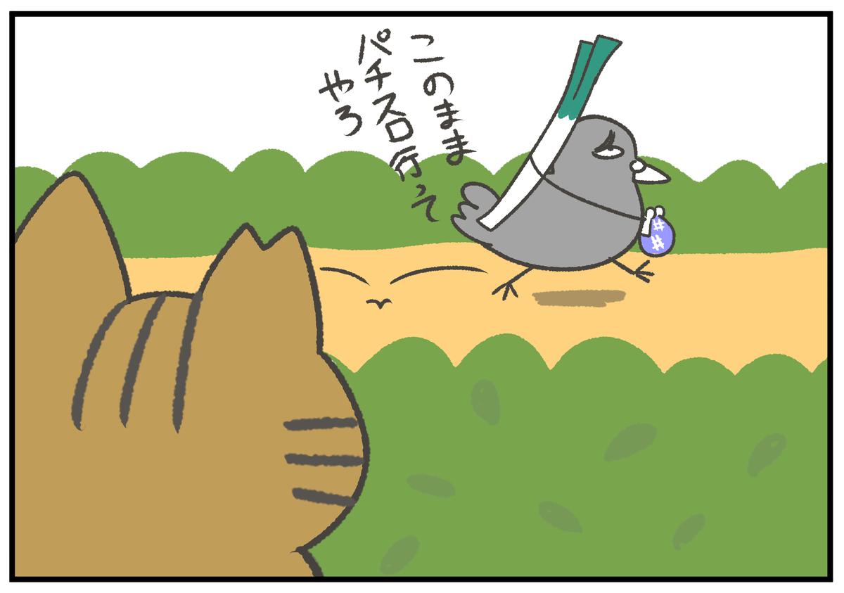 f:id:murakoyome:20200917203445j:plain