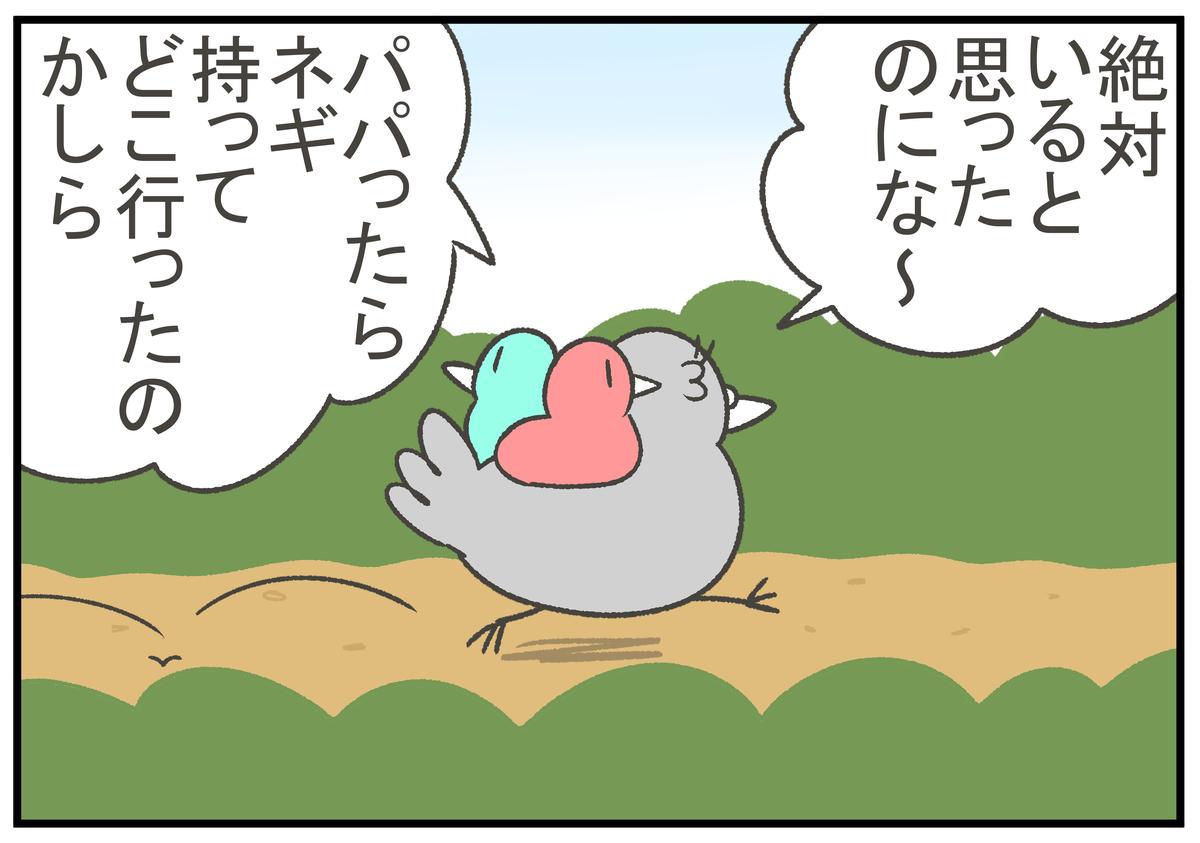f:id:murakoyome:20200920222858j:plain