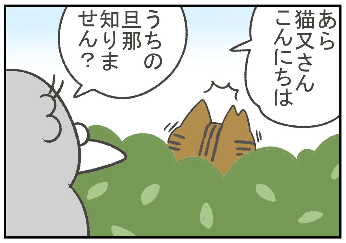 f:id:murakoyome:20200920222906j:plain