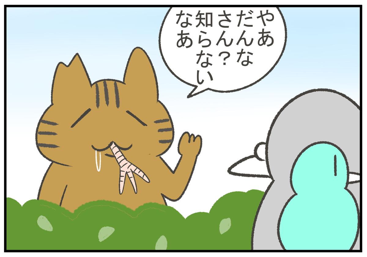 f:id:murakoyome:20200920222914j:plain