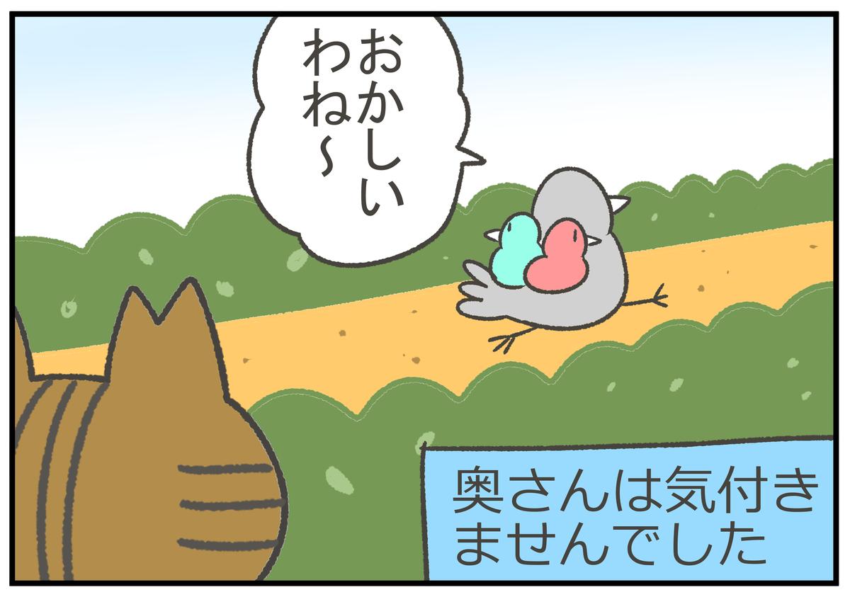 f:id:murakoyome:20200920222922j:plain