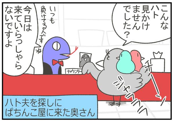 f:id:murakoyome:20200921145610j:plain