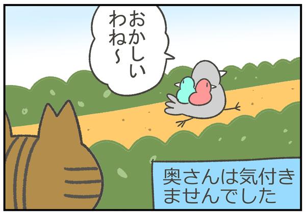 f:id:murakoyome:20200921145804j:plain