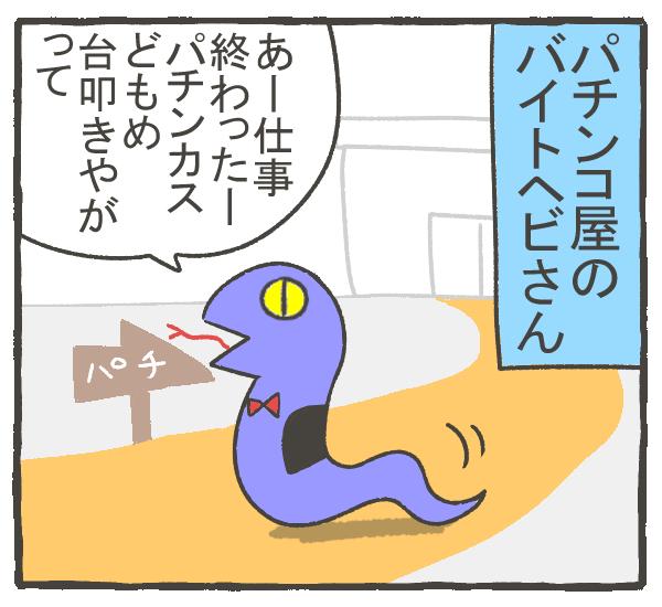 f:id:murakoyome:20200922171959j:plain