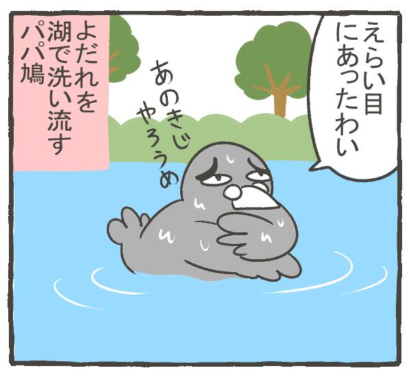 f:id:murakoyome:20200922172003j:plain