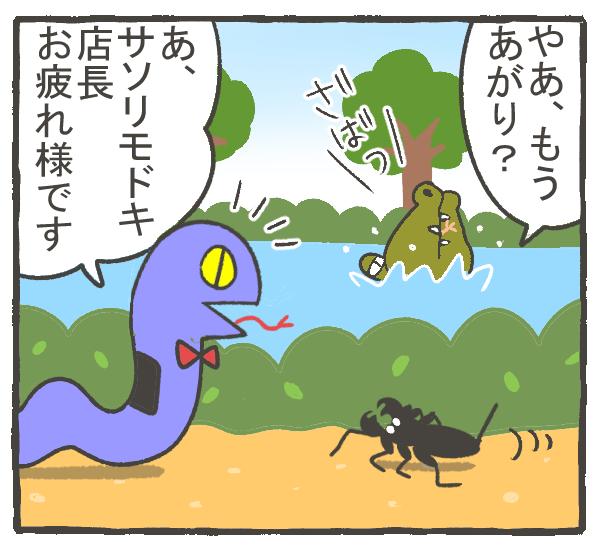 f:id:murakoyome:20200922172006j:plain