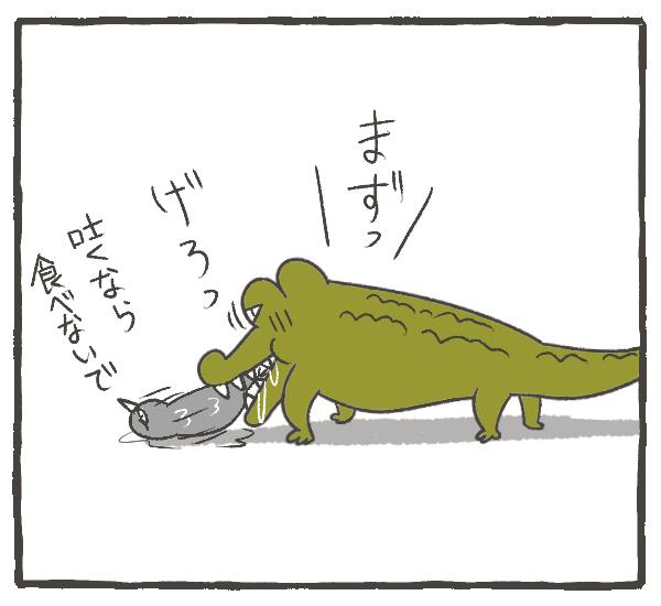 f:id:murakoyome:20200922172015j:plain