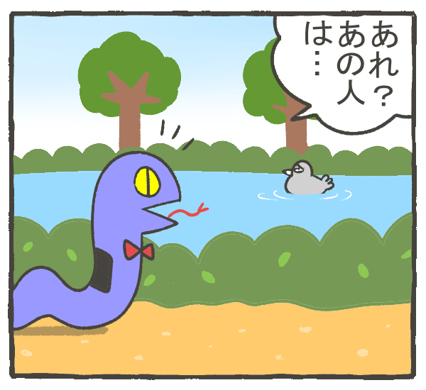 f:id:murakoyome:20200922172510j:plain