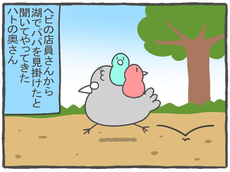 f:id:murakoyome:20200925145832j:plain