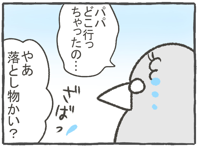 f:id:murakoyome:20200925145838j:plain